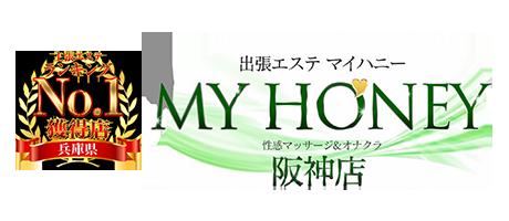 尼崎発出張エステ MY HONEY 阪神店